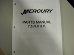 PARTS MANUAL - MERC 7.5, 110 (DOWNLOAD ONLY)