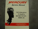 SERVICE MANUAL - 75/75 MARATHON/75 SEA PRO/90/100/115/125-65/80 JET